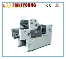 PRY47-II automatic Offset Printing Machine price