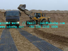 Plastic Ground Protection Mats / Temporary road- and walkways Black / HDPE Chequer Plate Matting