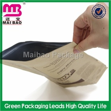 professional custom-made hot sale factory price kraft paper bags food grad