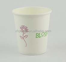 Factory paper cups design by yourself