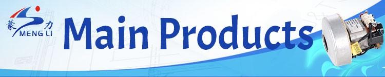Main-Products-1.jpg