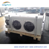Air cooled wall-hanging unit cooler for cold room