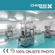 2014 New high precision CRZ-8 automatic liquid filling machine/ perfume, oil, cosmetic toner, milk, juice liquid filling machine