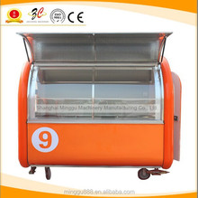 Mobile canteen and food catering cart