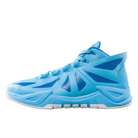 PEAK SPORTS Summer Professional Cushioning ARES REBORN Men Basketball Shoes Athletic Sneakers