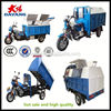 chinese powerful hot sale 3 wheel garbage vehicle with ccc in Nigeria