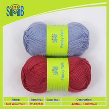 products from china noble yarns fancy 100% wool hand knitting yarn