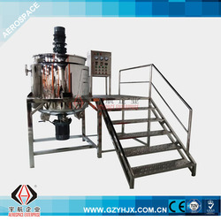2015 Industrial chemical liquid homogenizer mixer for oil /soap/detergent/shampoo