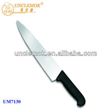 1pc stainless steel 8 inch pro chef knife in PP handle