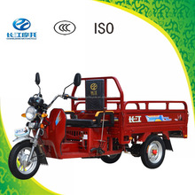 Wholesale three wheel motorized cargo rickshaw for sale with ccc certificate