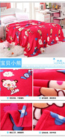 2015 pink cartoon bear lovely design super soft comfortable and anti-pilling flannel fleece blanket bed sheet