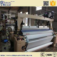 SENDLONG water jet loom machine & water jet loom spare parts & machine textile