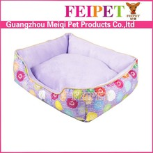 2015 leatest dog sofa bed cheap price pet bed for dog wholesale
