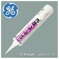 professional mouldproof silicone sealant for kitchen & bathroom