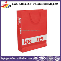 Color paper packaging bags