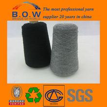 professional colorful 100% acrylic polymer emulsion/child garment/100 acrylic knitting yarn /China wholesale