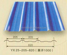 roof steel price per sheet