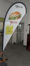 hot sell advertising teardrop beach flag and stand knit