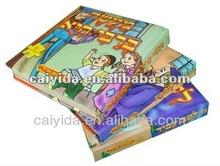 arabic language board book printing