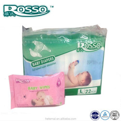 popular best quality OEM baby diapers diaper in bale magic tape disposable baby diapers production line