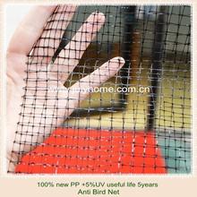 100% new PP black anti bird net
