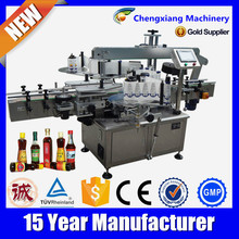10% off high speed automatic labeling equipment,labeling machine for round/square/flat/oval bottle(CE certified&ABB)