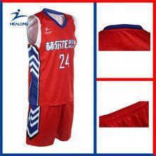 Healong Healong Vintage Basketball Warm Up Suits