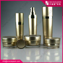 chinese free sample plastic cosmetic skin care products packaging