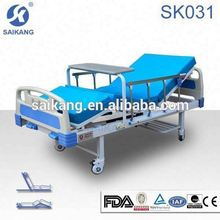 SAIKANG Medicalhospital bed curtains