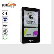 32'' inch bright 2000nits lcd screen tft monitor