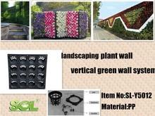 modular wall art, vertical green wall system, decorative wall panels SL-Y5012