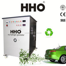 HHO3000 Car carbon cleaning peugeot 308 car radio