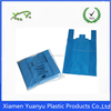 Promotion Logo Custom Cheap Foldable Shopping Bag/ Grocery T-Shirt Bags.