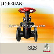 cast iron stainless steel gate valve,gate valve with prices