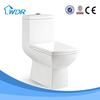 Siphonic One-piece square Chaozhou smooth porcelain toilet
