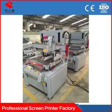 Professional with competitive price where to buy screen printing supplies