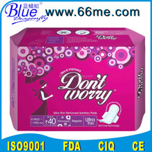 sanitary pad,sanitary napkin with negative ion,sanitary ware importers