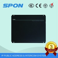 IP outdoor broadcasting equipment