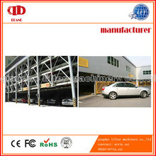 2 Layers Vertical & Horizontal Car Multimedia Parking System