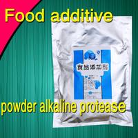 Alkaline protease powder detergent enzyme