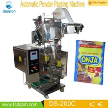 Small automatic soup powder sachet filling packaging machine (made in China)DS-200C