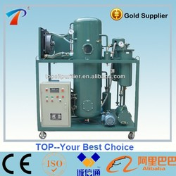 Used Ship Oil Waste Lubricating Oil Purifier With Vacuum Technology