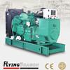 diesel engine generator 150kw alternator generator 150kw power plant