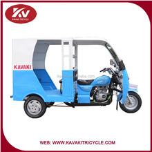 China KAVAKI Brand New Products Three Wheel Motorcycle Taxi/Taxi Tricycle/Three Wheel Taxi