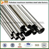 /product-gs/flexible-stainless-steel-tube-ss304-sus-304-stainless-steel-pipe-tube-price-60262425196.html