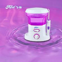 Mejor oferta de agua flosser / familia utilizar irrigador dental uso para limpieza dental
