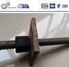 High quality soil nail coupler,reinforcing bar coupler for formwaork