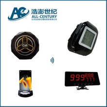 China Supply New design table call system restaurant wireless waterproof call button