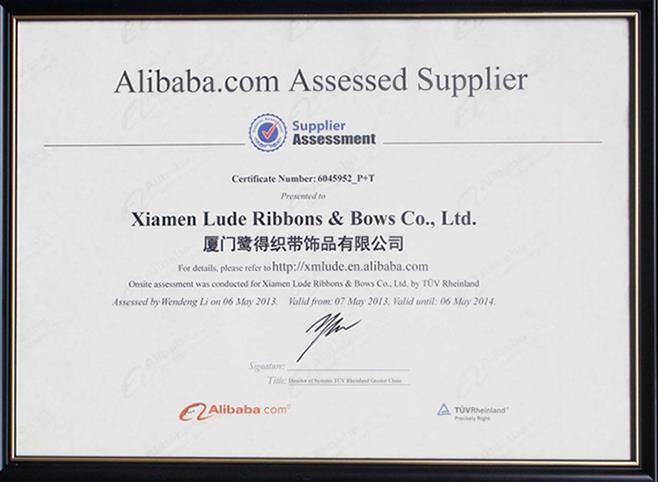 alibaba certificate.jpg