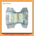 material biodegradável para mercado austrialia fraldas para bebés